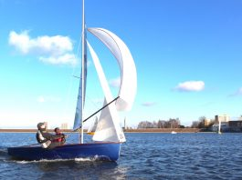 Sail Birmingham